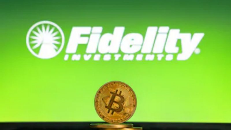 Fidelity Investments Will Begin To Accept Bitcoin As Collateral