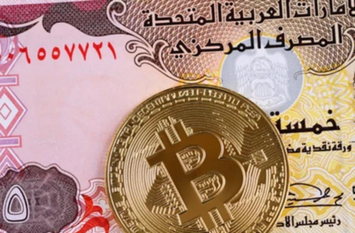 Falcon Corporate Services F.Z.C. Invests 75% Of Its Treasury In Bitcoin