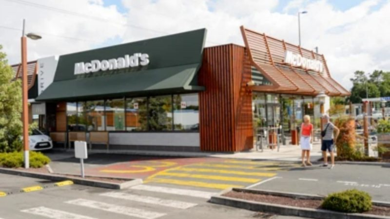 Mcdonald's France Wants To Gift Customers With NFTs